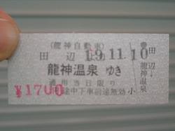 Pb100088