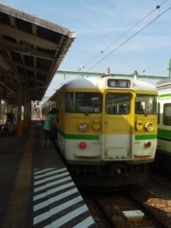 P9020290
