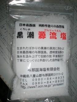 Pc070250