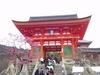 s-kiyomizu
